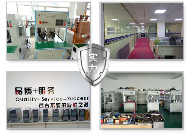 电池tong发娱le下载生chang线厂家公司优势