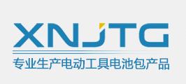 鸿yun国际登lu点hanji厂家合作客户芯技通