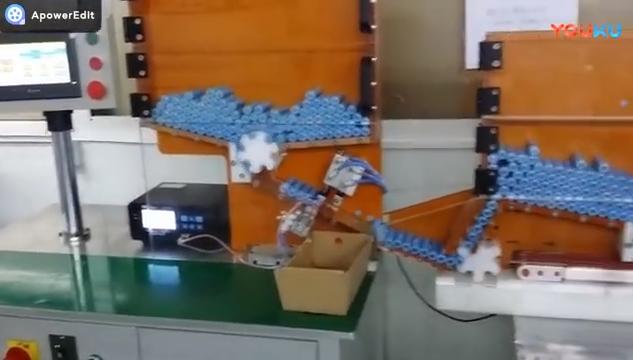 金狮贵bin会的网址是duoshao动力电池测试+tie面垫+点焊设备shi拍