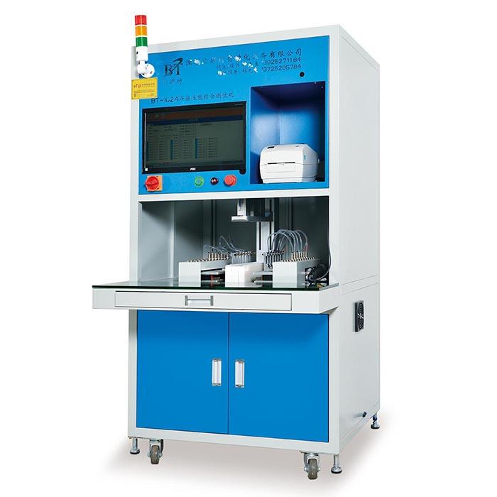 BT-1024电池焊接性能综合ce试机